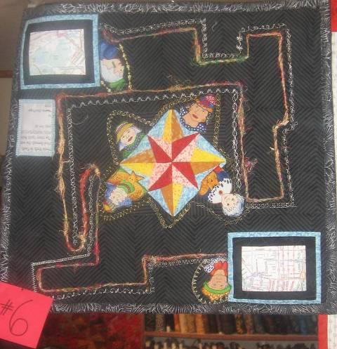 The Maze 2009 Challenge Quilt